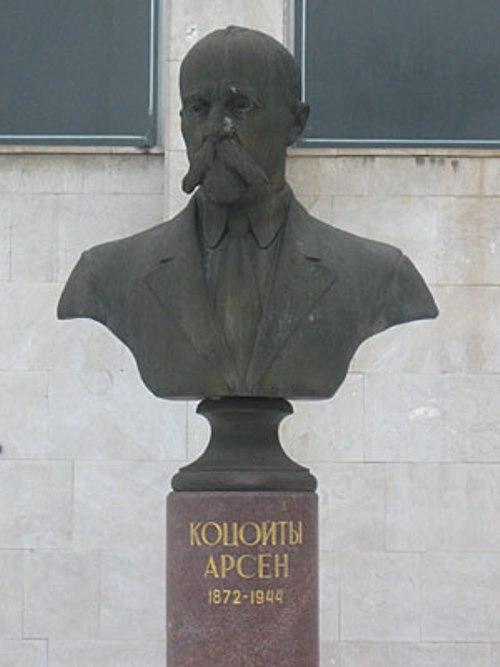 http://ic.pics.livejournal.com/oldvladikavkaz/39917544/1773858/1773858_original.jpg