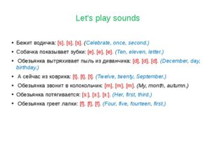Let's play sounds Бежит водичка: [s], [s], [s]. (Celebrate, once, second.) Со
