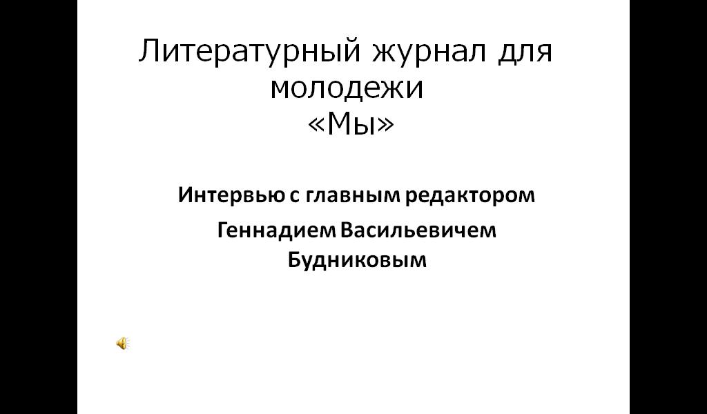 hello_html_m312a44e2.png