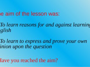 The aim of the lesson was: 1. To learn reasons for and against learning Engli