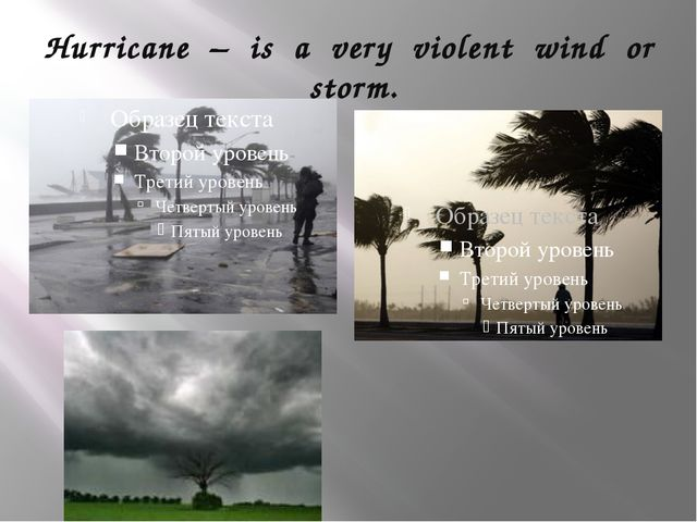 Hurricane – is a very violent wind or storm.
