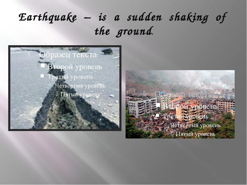 Earthquake – is a sudden shaking of the ground.