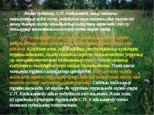 Этапы эксперимента: 2007-2008 уч. год – диагностико-прогностический, организа