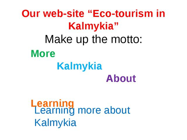 """More Kalmykia About Learning Our web-site """"Eco-tourism in Kalmykia"""" Make up t..."""