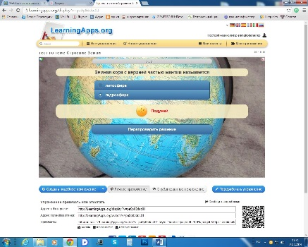 C:\Users\4227~1\AppData\Local\Temp\Rar$DIa0.504\Безымянный.jpg