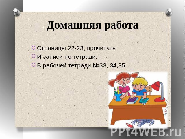 http://ppt4web.ru/images/1194/29254/640/img13.jpg