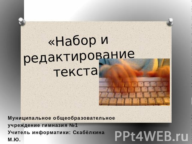 http://ppt4web.ru/images/1194/29254/640/img0.jpg
