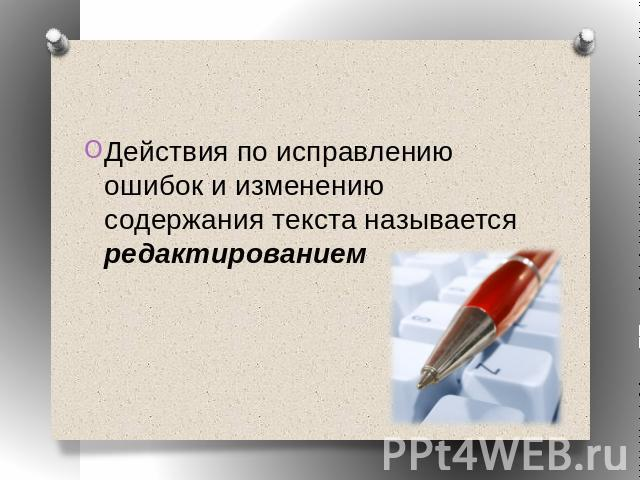 http://ppt4web.ru/images/1194/29254/640/img8.jpg
