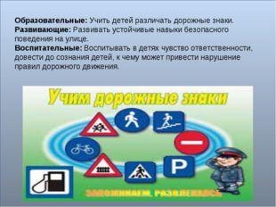 http://www.deti-66.ru/ Мастер презентаций Образовательные: Учить детей различ