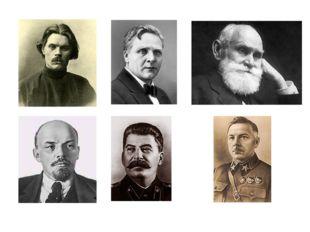В городки с удовольствием играли русские писатели Толстой и Горький, певец Ша