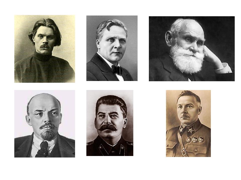 В городки с удовольствием играли русские писатели Толстой и Горький, певец Ша...