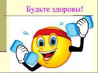 hello_html_4cca743e.png