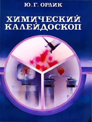 http://www.litmir.co/data/Book/0/220000/220706/BC2_1412437158.jpg