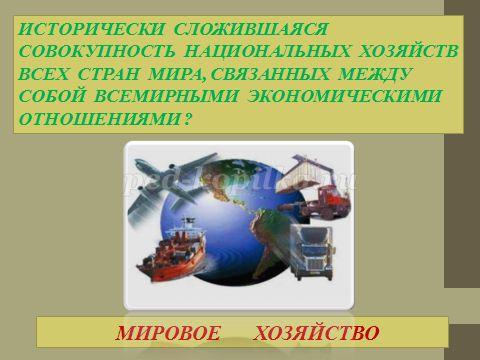 http://ped-kopilka.ru/upload/blogs/16524_9f86dbe3a99331304219794f00ab5348.png.jpg