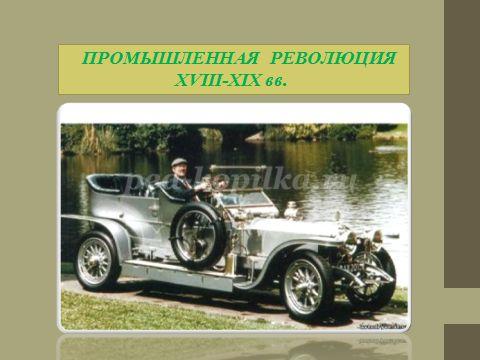http://ped-kopilka.ru/upload/blogs/16524_f36b778d9970fdf8a6445a0a85b3c5d2.png.jpg