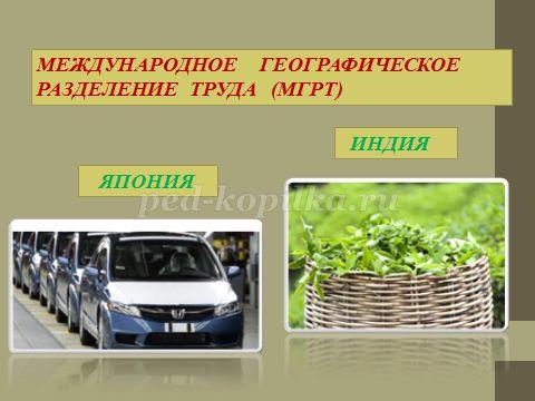 http://ped-kopilka.ru/upload/blogs/16524_9ffc9461e3accca2b0f5291f06646e0d.png.jpg