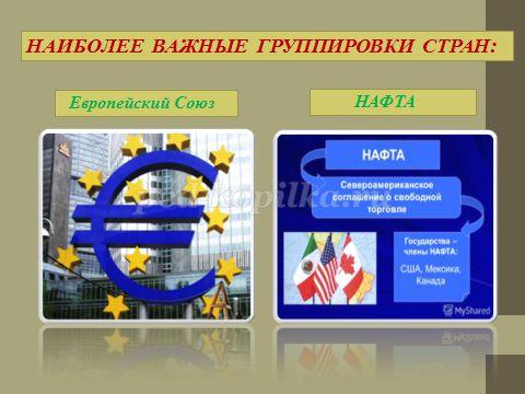 http://ped-kopilka.ru/upload/blogs/16524_42c4c17e634c9d067f97825e58f1a7d5.png.jpg