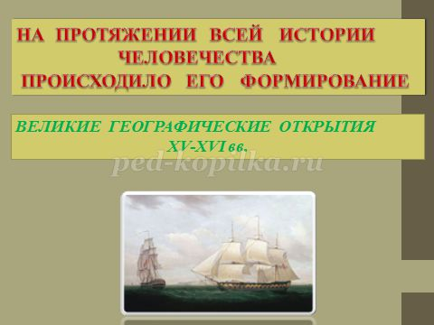 http://ped-kopilka.ru/upload/blogs/16524_2a18c4827bc06500a19e293de6b7bd50.png.jpg