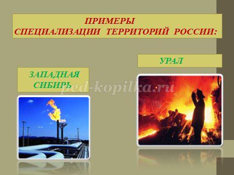 http://ped-kopilka.ru/upload/blogs/16524_f89d7284def5cdffea73dd1f69b33983.png.jpg