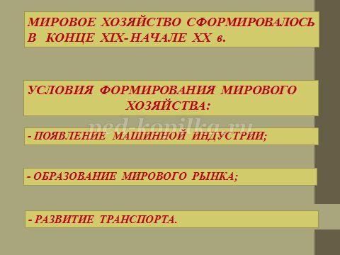 http://ped-kopilka.ru/upload/blogs/16524_4da09d598b10011bd35d0118ee89d73b.png.jpg