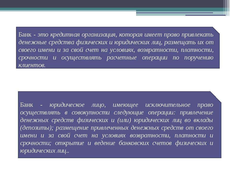 По форме собственности: Государственные Акционерные Кооперативные Муниципальн...