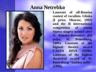 Anna Netrebko Laureate of all-Russian contest of vocalists. Glinka (I prize,