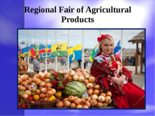 Regional Fair of Agricultural Products