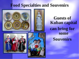 Food Specialties and Souvenirs Guests of Kuban capital can bring for some Sou