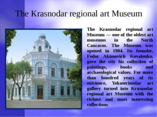 The Krasnodar regional art Museum The Krasnodar regional art Museum — one of
