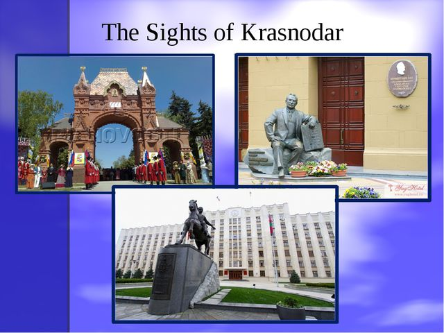 The Sights of Krasnodar