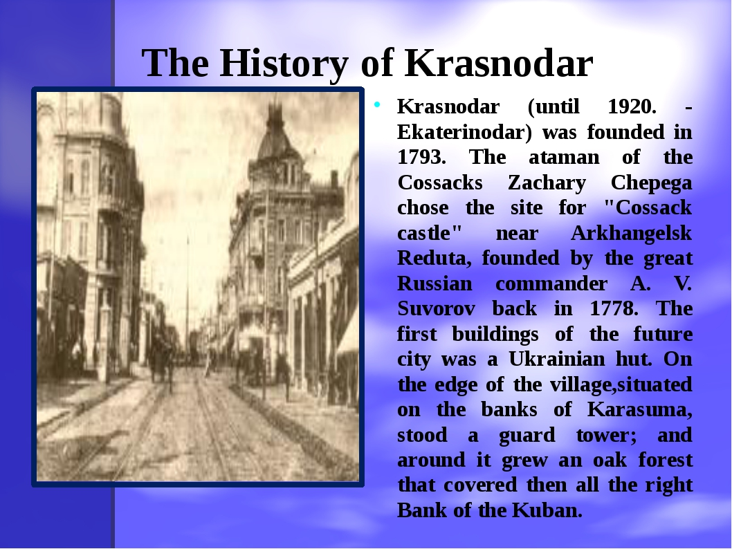 The History of Krasnodar Krasnodar (until 1920. - Ekaterinodar) was founded i...