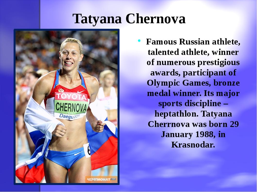 Tatyana Chernova Famous Russian athlete, talented athlete, winner of numerous...