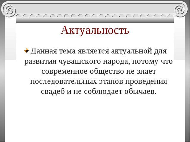 29Все сценарии на чувашском языке
