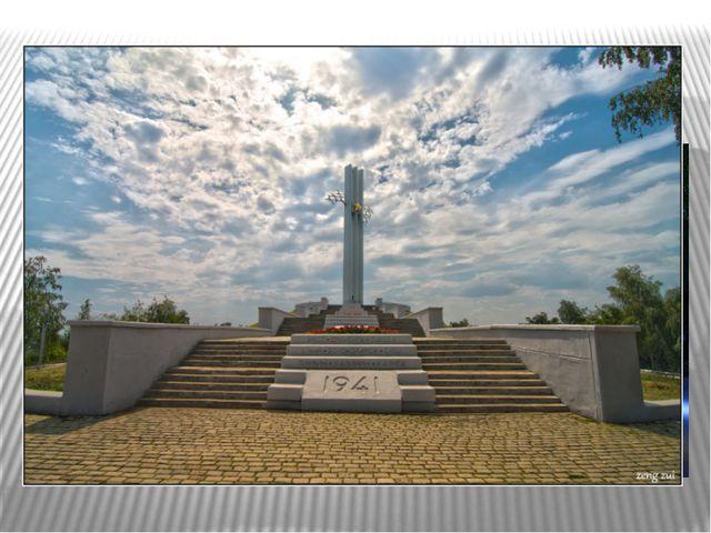 Парк Победы создан для увековечивания памяти героев. Здесь царит сдержанная,...