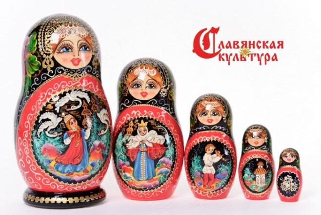 http://slavyanskaya-kultura.ru/images/5%28199%29.jpg