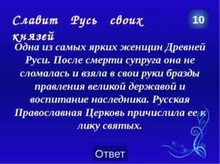 Премудрости русского языка Самый древний из известных нам рецептов чернил на