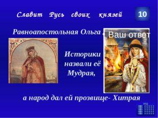Премудрости русского языка Какой день в Древней Руси называли «неделя? 40 Кат