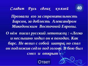 Выносить сор из избы 50 Русские крылатые выражения … Категория Ваш вопрос От