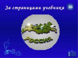 Премудрости русского языка Как прежде на Руси называли письменную жалобу или