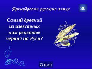 Русские крылатые выражения Употребляется в значении: разглашать неприятности,