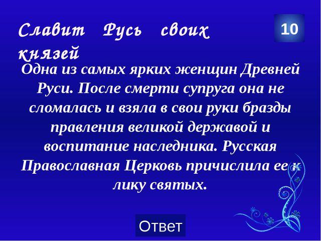 Премудрости русского языка Самый древний из известных нам рецептов чернил на...