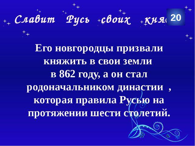 Премудрости русского языка В старину на Руси женщины носили кокошник–корону...
