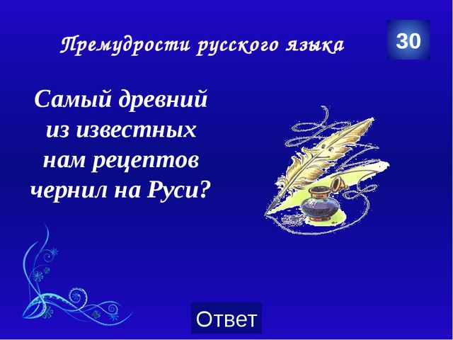 Русские крылатые выражения Употребляется в значении: разглашать неприятности,...