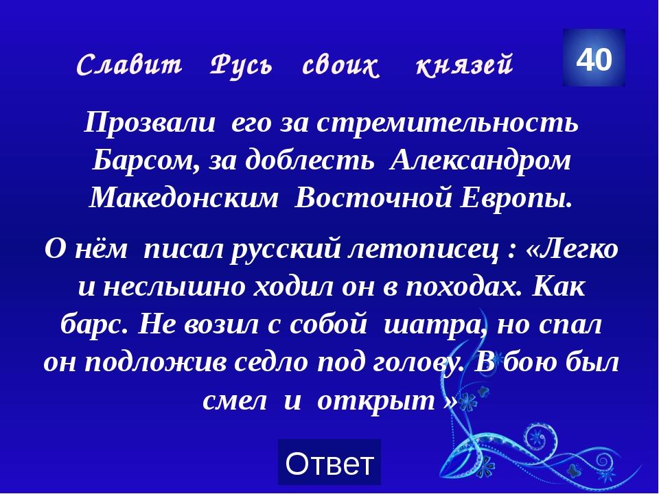Выносить сор из избы 50 Русские крылатые выражения … Категория Ваш вопрос От...