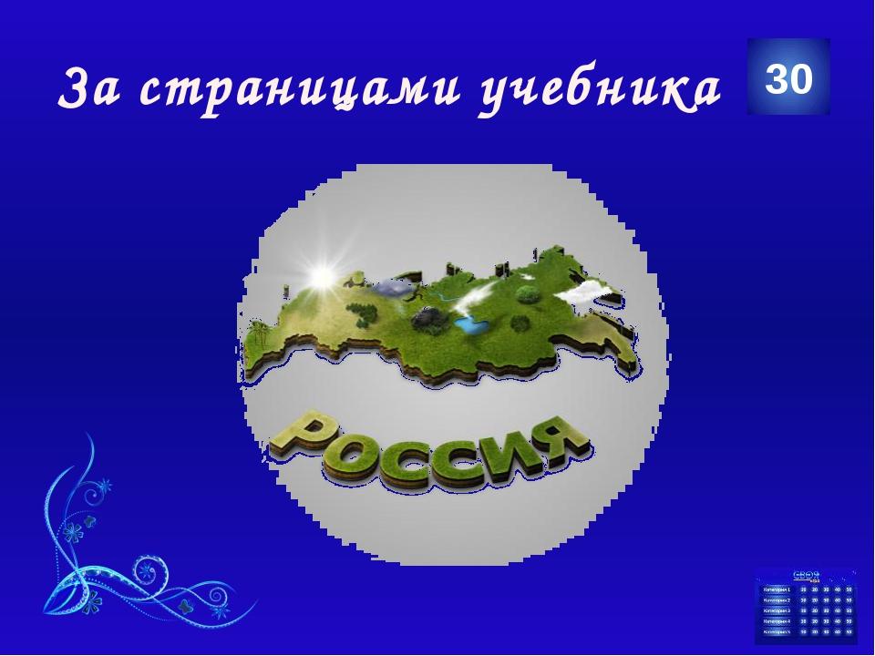 Премудрости русского языка Как прежде на Руси называли письменную жалобу или...