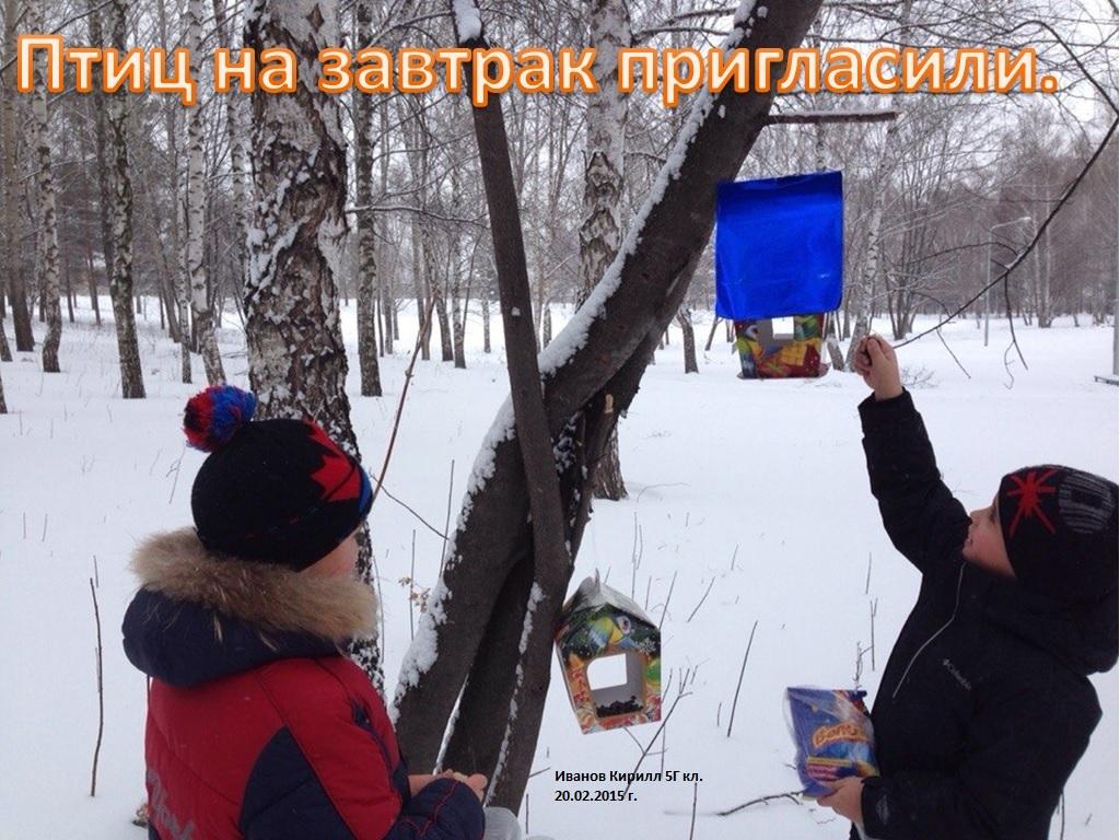hello_html_1521f1d2.jpg