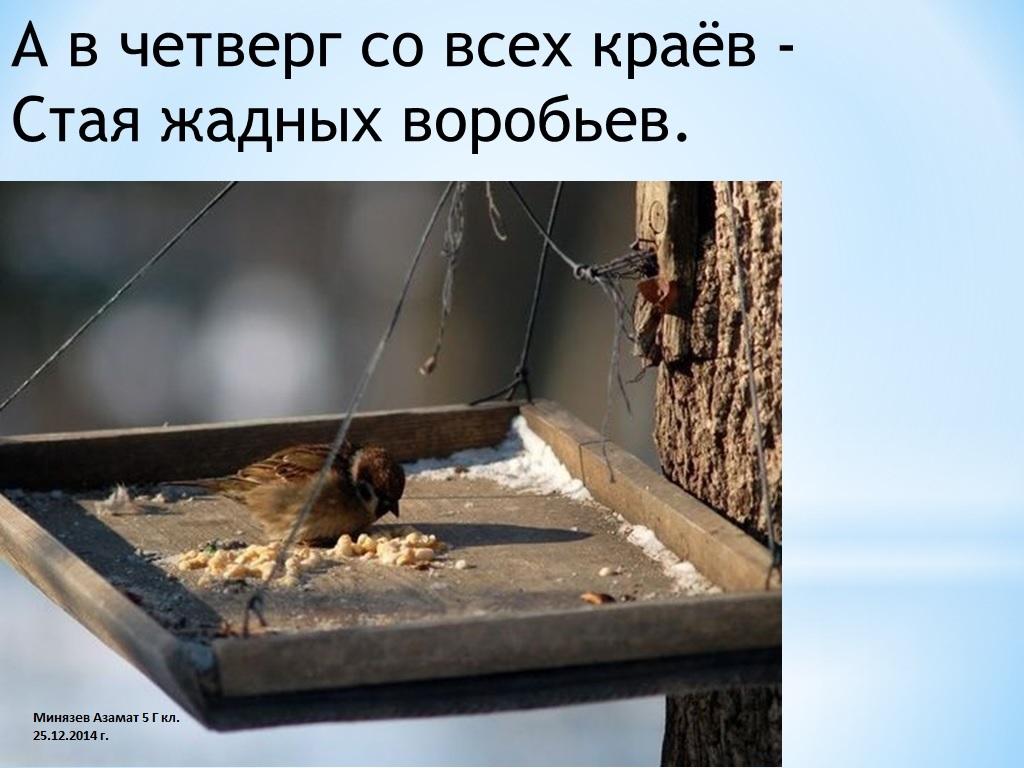 hello_html_407fa936.jpg