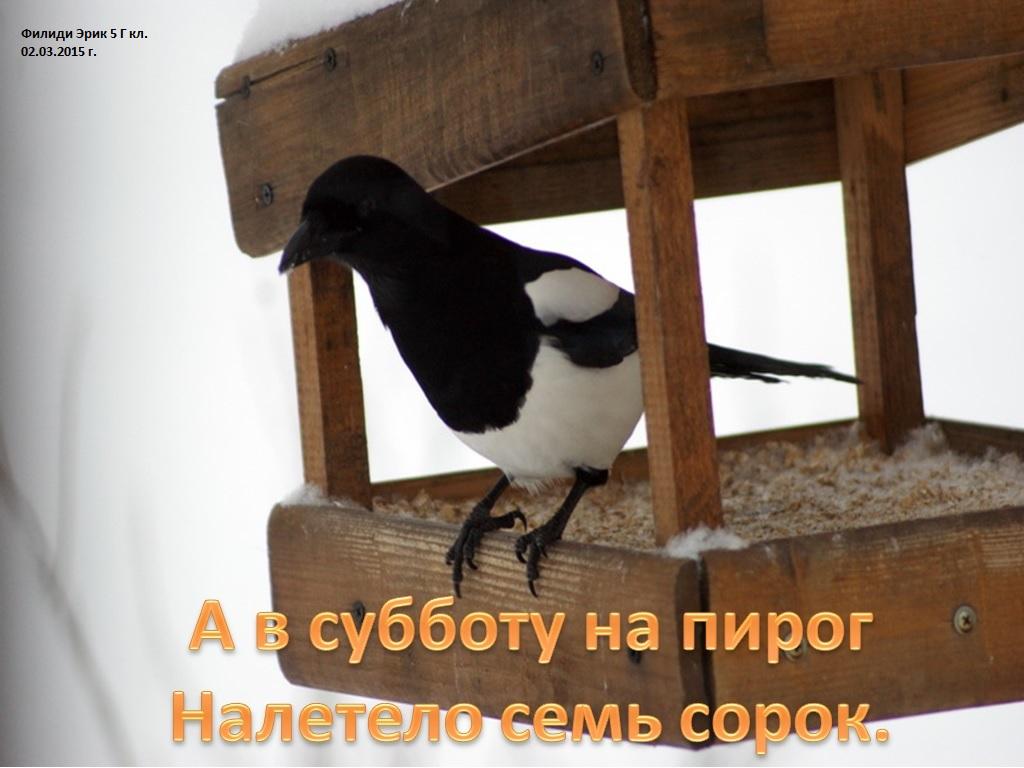 hello_html_545339f5.jpg