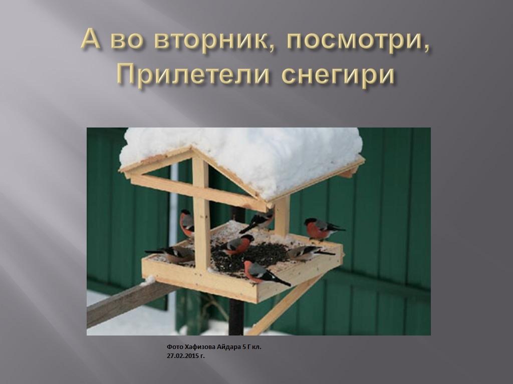 hello_html_7d62c930.jpg