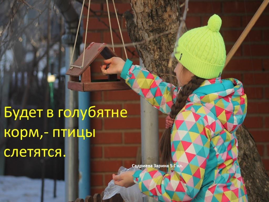 hello_html_m7000b489.jpg